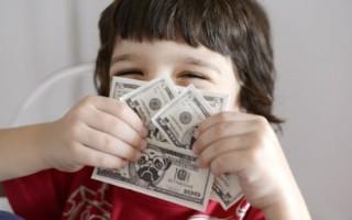 Como fazer dinheirinho de mentira para crianças